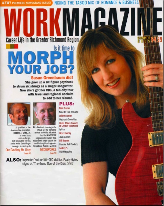 WORKMAGAZINE — July 2005
